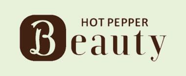 hotpepper beauty